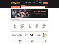 Дизайн интернет магазина автозапчастей + лого