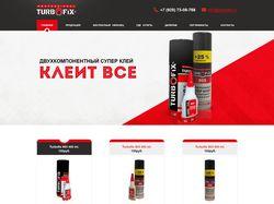 Сайты с каталогом товаров
