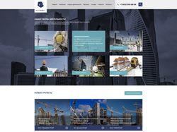 Дизайн сайта - Строительная фирма
