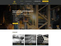 Дизайн сайта - Продажа металла