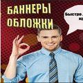 Никита Тимофеев