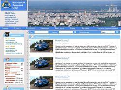 Дизайн сайта моковского микрорайона