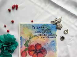 открытка маки