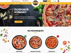 Сайт пицерии Il Grano