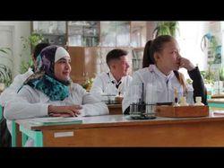 Видео визитка для общеобразовательной школы
