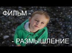 """Промо видео к док. фильму """"ЧелоВечность"""""""