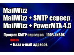 Установка Mailwizz - SMTP сервер - PowerMTA 4.5