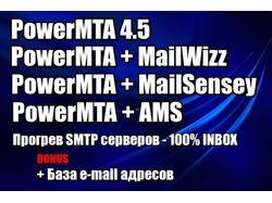 Установка PowerMTA 4.5 - PMTA для Mail Sensey