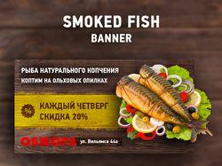 Smoked fish banner