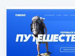 TurEgo