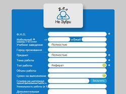 Приложение для ВКонтакте