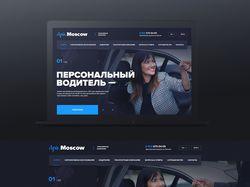 Apis.Moscow