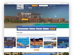 Сайт турагенства Bonajo Tours