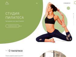 Сайт-визитка пилатес-студии