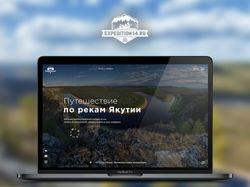 Туры по рекам Якутии