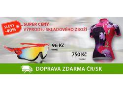 Баннер для сайта  чешской компанией.