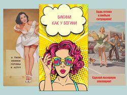 Серия баннеров для Insta Stories салона красоты