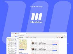 Дизайн логотипа и страницы