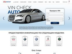 Верстка макетов сайта VIN AUTO