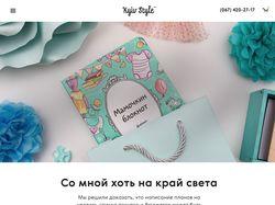 Верстка магазина Kyiv Style