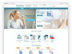 Интернет магазин Profilter