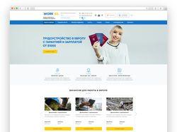 Сайт по трудоустройству в ЕС Workes