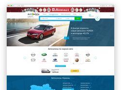 Сайт-каталог автосалонов Украины