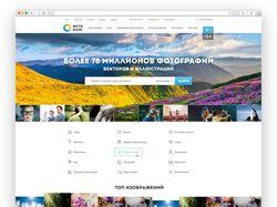 Сайт по продаже изображений Фотобанк