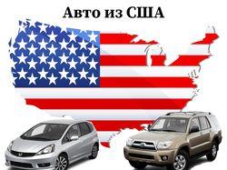 Топ-10 самых продаваемых авто из США