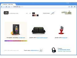 Сайт для Indestudio