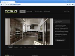 Сайт для Braudi