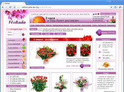 Служба доставка цветов по всему миру