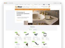 Интернет-магазин по продаже мебельной фурнитуры