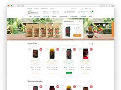 Интернет магазин AvtMarket кофе