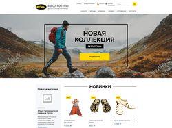Интернет-магазин VOINMARKET.COM