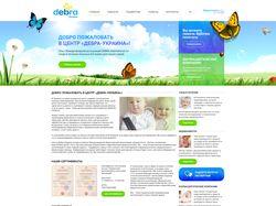 Сайт для благотворительного центра «Дебра-Украина»