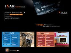ixar.ru - домашние и мультимедийные центры