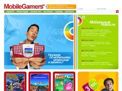 Mobilegamers