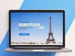 "Дизайн сайта туристического агентства ""EuroTour"""