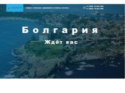 Bolgaria