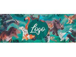 Баннер Zoo