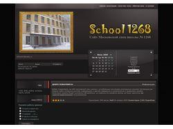 School1268.edu.ru