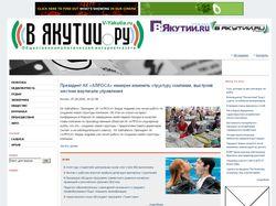 Новостной сайт