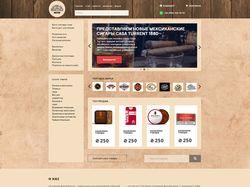 Дизайн сайта для Торгового дома Фортуна