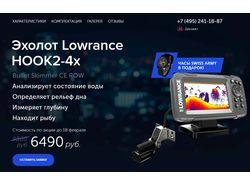 lowrance-hook-info.ru