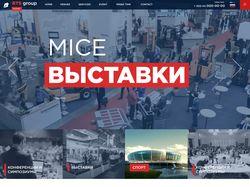 Mice-Выставки