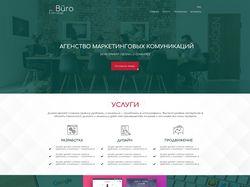 iBuro