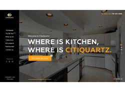 """Мраморная отделка кухни """"CutyQuartz"""""""