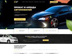 Auto154 - Прокат автомобилей