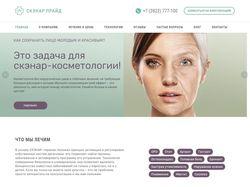 """""""Центр дентальной имплантации"""" сайт клиники"""
